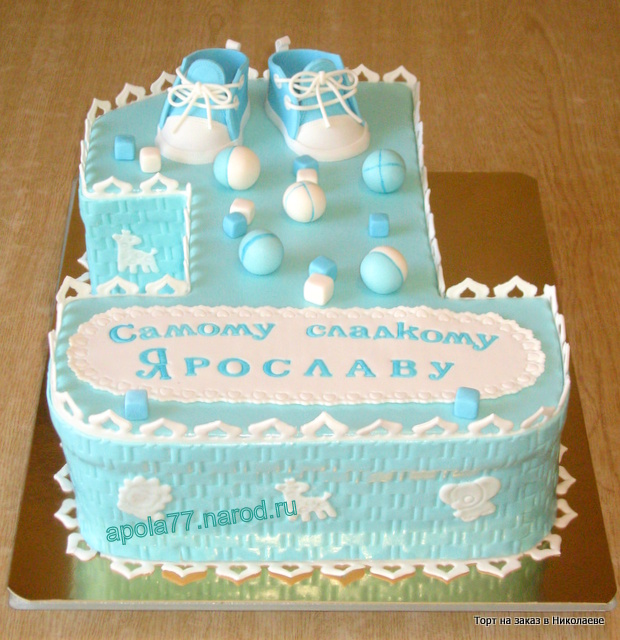 Торт ребенку на годик пошаговое на день рождения