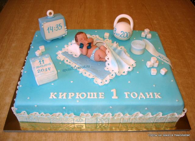 Торт на 1 годик мальчику сделать своими руками